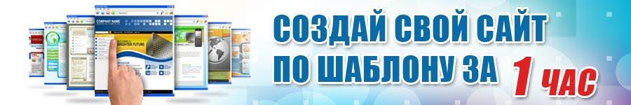 http://infobizworld.justclick.ru/media/content/infobizworld/header(2).jpg